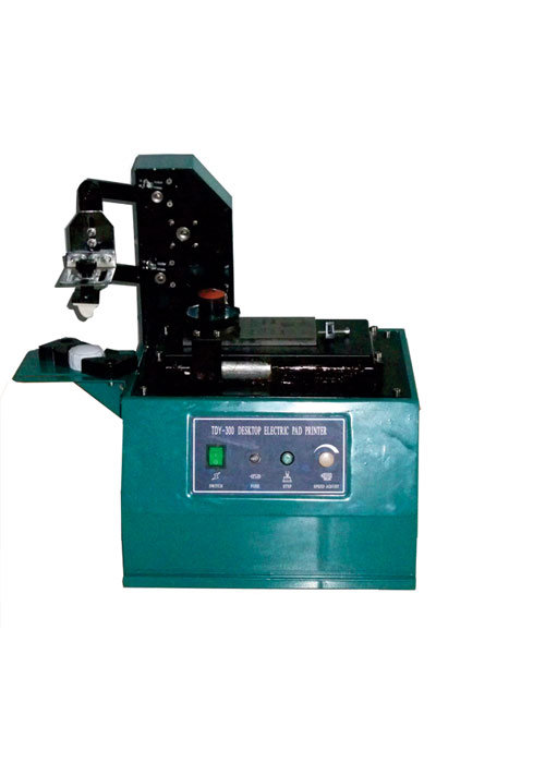 Hot Foil Stamping and Printing Machine, Heat Sublimation Machine